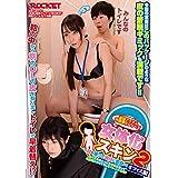 女体化スキン2~皮を被って異性に変身~オフィス編 [DVD]