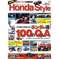 Honda Style (ホンダ スタイル) 2008年 12月号 51号[雑誌]