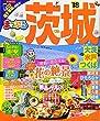 まっぷる 茨城 大洗・水戸・つくば'18 (マップルマガジン 関東 1)