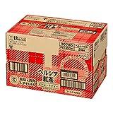[2CS]ヘルシア 紅茶 ストレートティー 350ml×24本×2箱