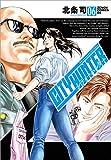 シティーハンター XYZ edition 6 (ゼノンコミックス)