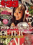 egg (エッグ) 2007年 12月号 [雑誌] 画像