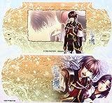 デザスキン 白華の檻 緋色の欠片4 for PSP-3000 デザイン4 (隠岐秋房)