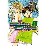 ベイビーステップ(1) (週刊少年マガジンコミックス)