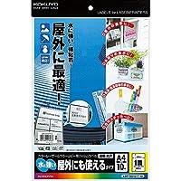 コクヨ カラーレーザー カラーコピー フィルムラベル 耐水 光沢 ノーカット LBP-OD101T-10
