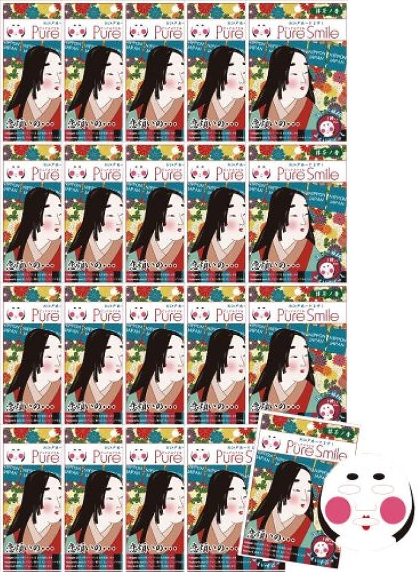 副産物毎週軽ピュアスマイル お江戸アートマスク ほっぺ姫20枚セット