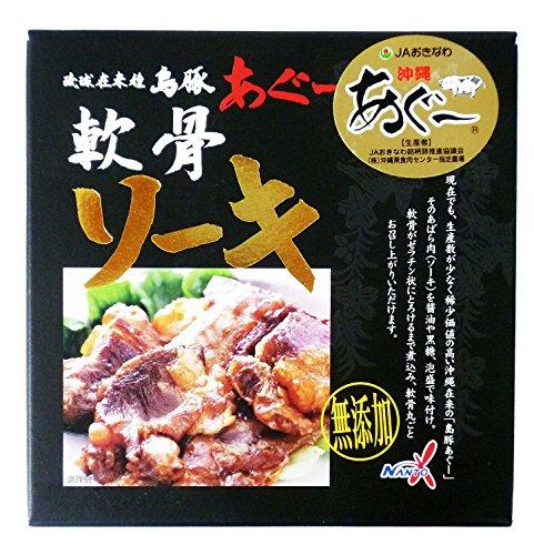 琉球在来種島豚あぐー 軟骨ソーキ 180g×2箱 南都物産 無添加 沖縄あぐーのソーキ使用 軟骨がゼラチン状にとろけるまで煮込まれ軟骨丸ごとお召上がり頂けます