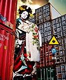 逆輸入 ~港湾局~ (初回生産限定盤) [Limited Edition] / 椎名林檎 (CD - 2014)