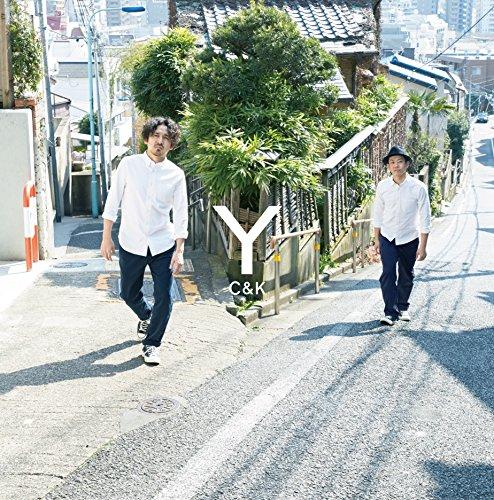 「アイアイのうた~僕とキミと僕等の日々~」(C&K)遠恋を描いた歌詞の意味に感動!PVあり!の画像