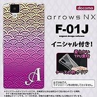 F01J スマホケース arrows NX ケース アローズ エヌエックス イニシャル 青海波 紫×黄 nk-f01j-tp1711ini K
