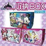 可愛いミッキーミニー&プリンセスの収納BOX! ディズニー 折りたたみ 収納BOX(ふたなし) (ミッキー&ドナルド)