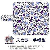 ScoLar スマホケース スマホカバー 手帳型 パープル  ARC1-notebook-scr-SO-01H-60163