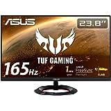 ASUS TUF Gaming ゲーミングモニター VG249Q1R 23.8インチ フルHD IPS 165Hz 1ms HDMI×2 ポートDP Adaptive-sync ELMB 2W+2Wステレオスピーカー搭載