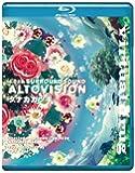 virtual drug ALTOVISION タナカカツキ(ブルーレイ&DVDセット) [Blu-ray]
