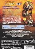 コン・エアー 特別版 [DVD] 画像