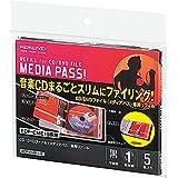 コクヨ ファイル CD/DVD用 MEDIA PASS 専用リフィル 1枚収容 5枚入 EDF-CMP1-5