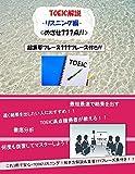 [NEW] TOEIC解説 -リスニング編- <めざせ777点!!>超重要フレーズ777フレーズを収録!!