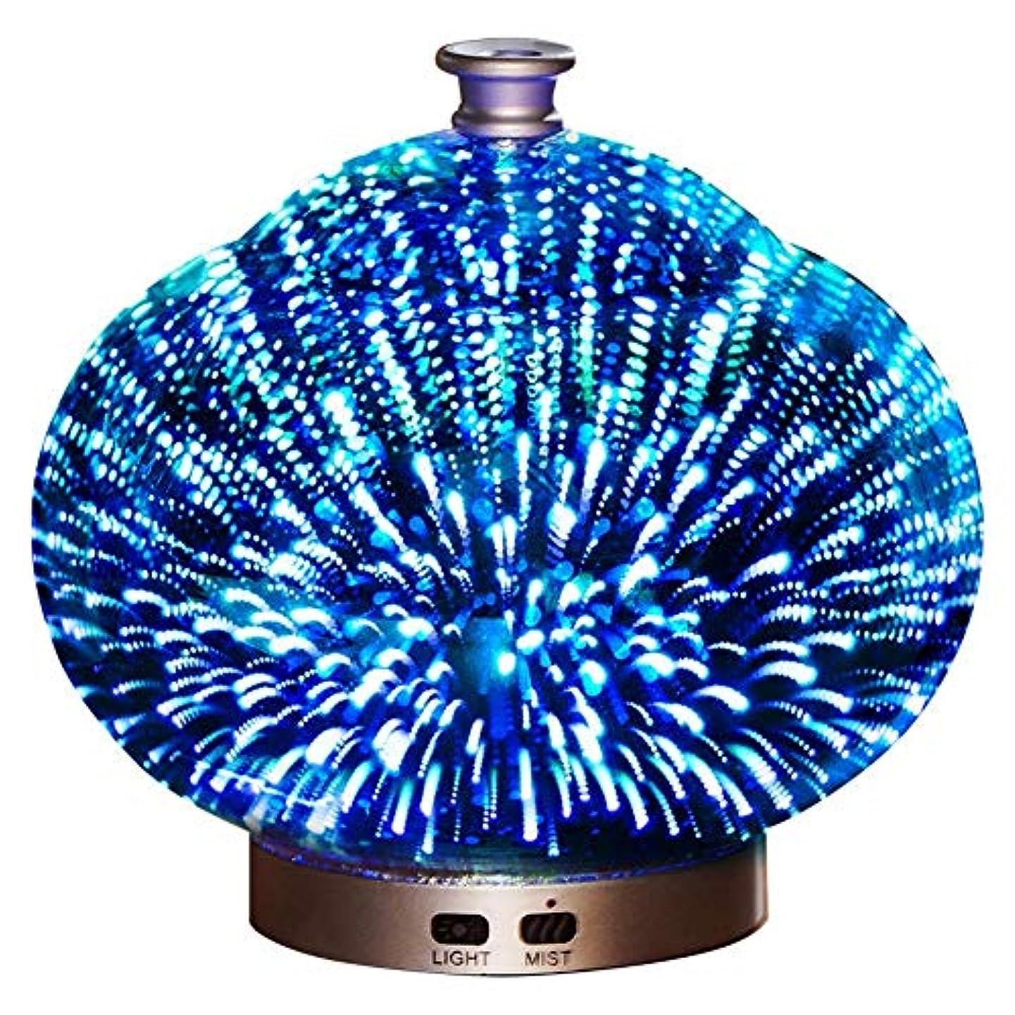 虹メカニックリップ3 D ガラス 精油 ディフューザー, 超音波式 クールミスト アロマディフューザー ホーム ミュート 加湿機 の ベッド オフィス Yoga-a