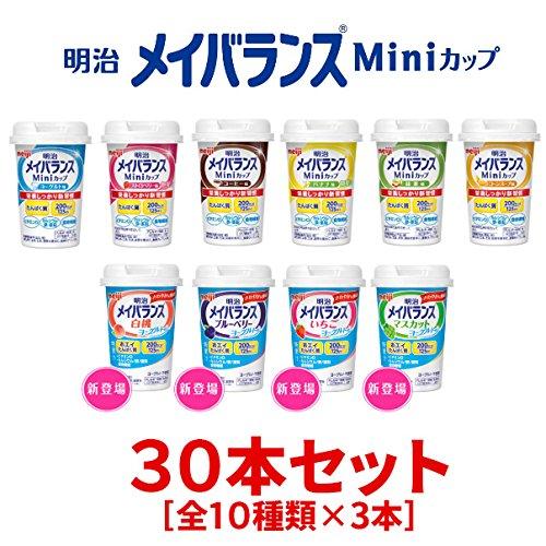 メイバランス Miniカップ 30本アソートセット (10種...