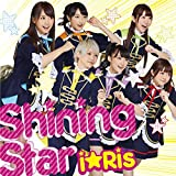 Shining Star♪i☆Risのジャケット
