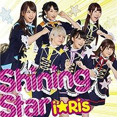 i☆Ris「HERO」の歌詞を収録したCDジャケット画像