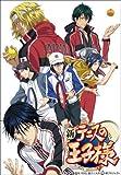 新テニスの王子様 OVA vs Genius10 Vol.5[Blu-ray/ブルーレイ]