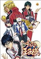 新テニスの王子様 OVA vs Genius10 Vol.5 [Blu-ray]