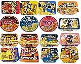 UFO/一平ちゃん/焼きそば名人/ごつ盛り/他 カップ焼きそば 定番人気の12種類×2個づつ 合計24個