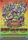 MIGHTY JAM ROCK presents DANCEHALL ROCK 2K13 LIVE [DVD]