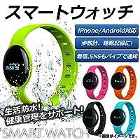 AP スマートウォッチ 丸型1 iPhone/Android対応 スマホと連携して歩数計、睡眠記録に!着信、メールも通知! オレンジ AP-AR172-OR