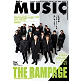 MUSIQ? SPECIAL OUT of MUSIC (ミュージッキュースペシャル アウトオブミュージック) Vol.70 2021年 4月号