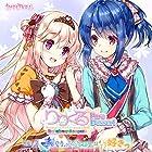 りりくる Rainbow Stage! ! ! ~Pure Dessert~ Vol.5『よりそう、ふれあう、だって好きっ』