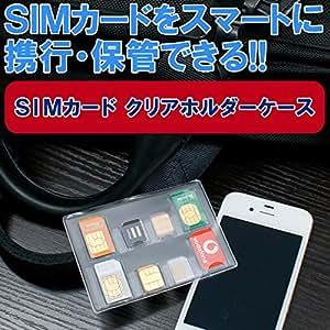 【日本製】 【k-125】 SIMカードホルダー SIMカードの整理・紛失防止アイテム SIMカードケース[id:33531]