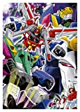 戦え!超ロボット生命体 トランスフォーマーV DVD-SET2[DVD]