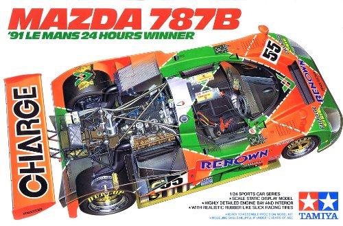 マツダ787B '91年ルマン24時間レース優勝車「1/24スポーツカーシリーズ No.112」