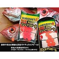アカムツ専用 超ソフト素材 究極の集魚玉!