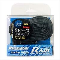パナレーサー(Panaracer) 日本製 軽量チューブ R'AIR サイズ [700 x 18~23C] 仏式バルブ…