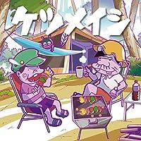 【早期購入特典あり】夏のプリンス / 風は吹いている(SINGLE)(ポストカード付)