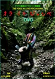 オラ イチ ジャンベ・セネガル民族音楽シリーズ9 ジェンベ・ドゥンドゥン・バラフォン・フルート・セッション [DVD] / アフリカ最強のアクロバット舞踊団 ザ・ピース・イン・ラブ・パーカッションズ (出演)