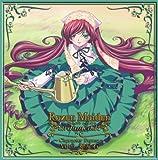 TVアニメ「ローゼンメイデン・トロイメント」キャラクタードラマCD Vol.3