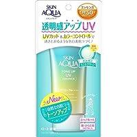 スキンアクア (SKIN AQUA) 透明感アップ トーンアップ UV エッセンス 日焼け止め 心ときめくサボンの香り…