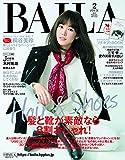 BAILA(バイラ) 2017年 02 月号 [雑誌]