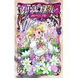 プリンセスメーカー5 ポータブル(通常版) - PSP