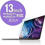 エレコム 保護フィルム MacBookAir13インチ Pro13インチ(Touch Bar非搭載) エアーレス フッ素抗菌 高光沢 EF-MBAR13FLTG