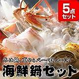 海鮮鍋セット【おまかせ景品5点セット】景品 目録 A3パネル付