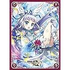 ミリオンアーサーTCG オフィシャルカードスリーブ 【青の魔導器】複製型エル (MAS-009)