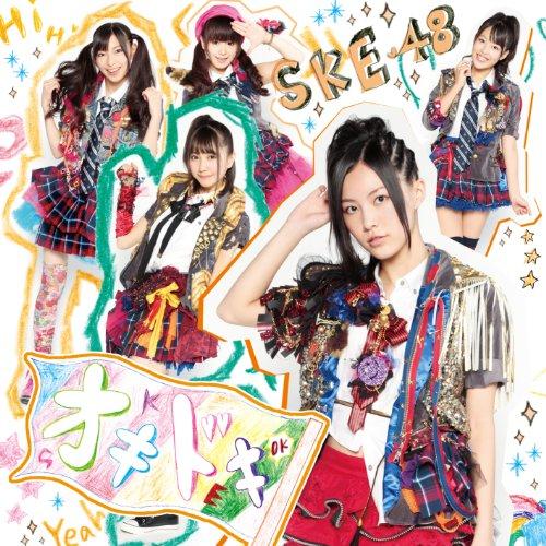 オキドキ(DVD付A)
