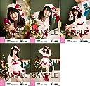 【横山由依】 公式生写真 AKB48 2017年12月 個別 「ポンポン ホワイトクリスマスドレス」衣装 5種コンプ