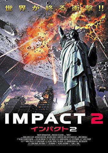 IMPACT インパクト 2