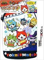 妖怪ウォッチ new NINTENDO 3DS LL 対応 ソフトポーチ2 カラフル Ver.